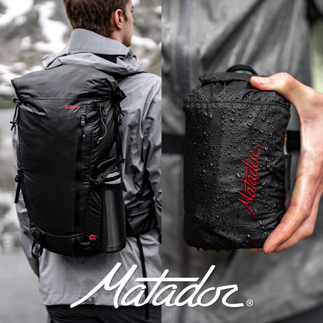 大自然へのこだわりでパッカブルギアをデザインする「マタドール」取扱い開始!