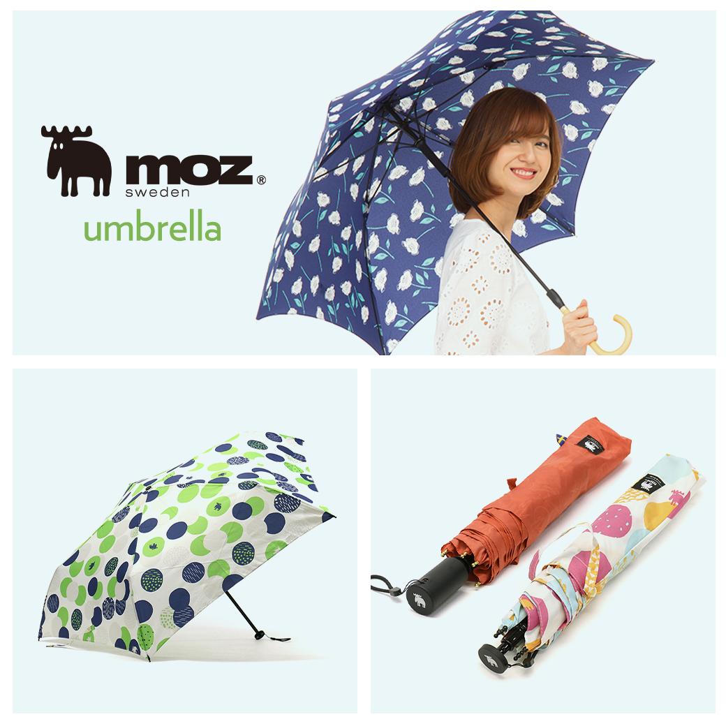 晴雨兼用・UVカット率90%以上!丈夫で可愛らしい柄のmoz折り畳み傘が登場★