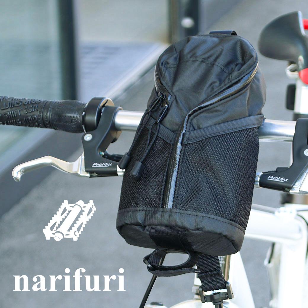 自転車に装着できるユニークなデザインのショルダーポーチ「ハテナステムバッグ」