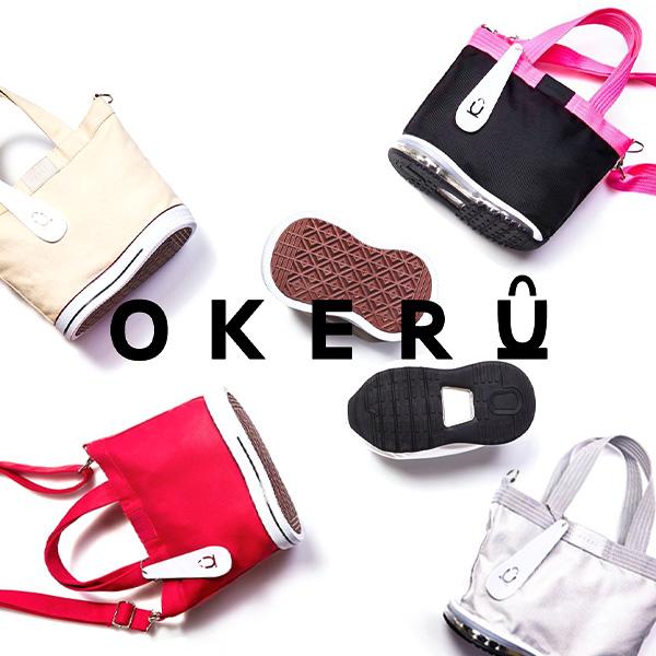 バッグが靴を履いたような、気兼ねなく地面に「置ける」デザインのトートバッグ♪