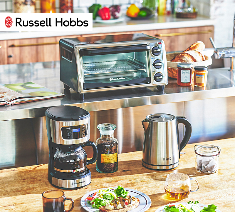 人気ケトルをはじめ、洗練されたデザインの調理家電を取り揃える、ラッセルホブス