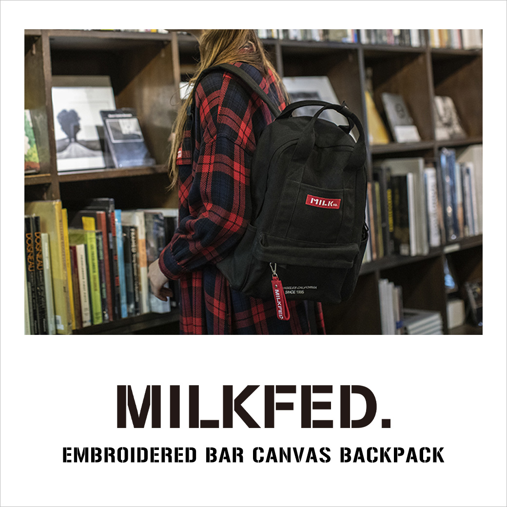 通学にもマザーズにも最適な2wayリュックがミルクフェドから登場!