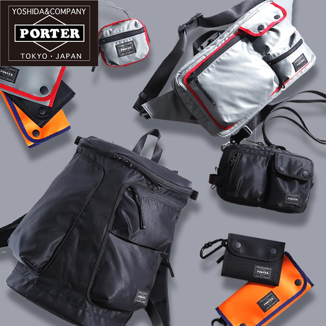 レインウェアから着想を得た配色と前胴のポケットが特徴の「コンパート」シリーズ